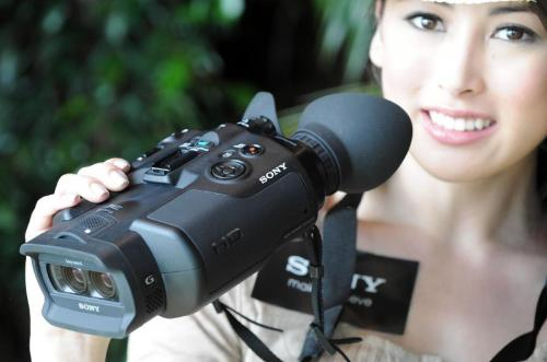 http://www.aovsoft.com/images/guide/6648-sony-dev-5-binoculars.jpg